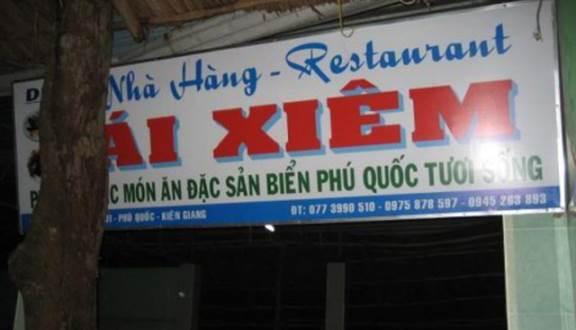 Nhà hàng Ái Xiêm